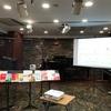 ヤマハ横浜にて教本セミナー 登壇復帰