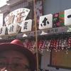 """【木曽さんちゅうは""""ぷちビッグダディ""""】第724回「ぷちビッグダディから新年明けまして」"""