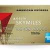 デルタ・スカイマイル・アメックス・ゴールドカードのANAマイル還元率を徹底分析【1分で分かる】