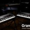 『KORG Grandstage』に見るステージピアノの未来