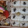 崎陽軒のシウマイ弁当は完璧だ(東京駅改札内で買えるのはグランスタか南通路)
