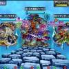 チャレダン「覚醒の海賊王」攻略とデッキ!