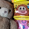 フライングタイガーのグミ&サク山チョコ次郎、かわいいお菓子を紹介するよ!