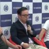 【ゼロ高等学院】堀江貴文ホリエモンが高校参入でどうなる?