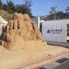 【鳥取砂丘】での鉄板!美しい砂像群【砂の美術館】とパスポート要らずのハワイ(温泉)