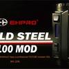 高機能でスタイル良し⁉ EHpro COLD STEEL 100 MOD