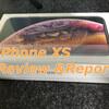 【Ï】iPhone XS 購入レビュー!&一週間使用雑感レポート