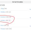 錦織vsドナルドソン対戦成績と試合時間と放送予定【ブリスベン国際2017】