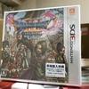 ロトゼタシア冒険日誌【3DS/3D】(1)