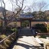 2020年 奈良・京都の旅 06
