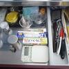 ニトリの整理トレーを使ってキッチン引き出しの整理