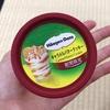 ハーゲンダッツ:期間限定キャラメルバタークッキー