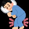 むずむず脚症候群とは!? 2020/04/24① #発達障害 #学習塾 #塾 #近江八幡 #居場所