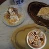 【Binowa Cafe】世界の郷土菓子に浸る休日