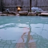 【閉業した】奥日光湯元温泉「おおるり山荘」にお泊まり。温泉が最高のクオリティだったから、別会社で再開してほしい(ノД`)・゜・。