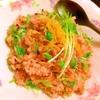 揚げじゃこと紅鮭の柚子薫る京風水菜炒飯