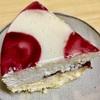 沢菊の山ぶどうWチーズケーキ