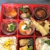 大井町「魚菜 由良 」二号店と三号店(鼎)のお昼のお弁当をテイクアウト