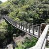 """長崎市近郊の行楽地:「伊佐の浦公園」 綺麗なダム湖と40mの吊り橋がある公園 A Pleasure Resort in the Suburbs of Nagasaki: """"Isanoura Park"""" Which Has a Beautiful Dammed Lake and a Suspension Bridge 40 Meters Long"""
