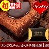 【バレンタイン】コスパ良し!500円以下で職場用ばらまきチョコ2018