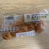 the菓子パン 生チョココロネ