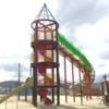 なかよしパーク|博多区 公園 日記