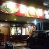 【ラーメン】麺屋輝