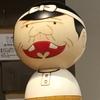 春野町は本田宗一郎生誕の地の浜松市天竜区内にある