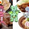 食の二択・2【ラーメン・醤油vs豚骨/ご飯炊き立てvs冷や飯/ステーキvsとんかつ】