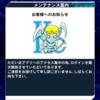【遊戯王】祝☆デュエルリンクス100万ダウンロード