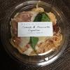 DEAN&DELUCAのお惣菜が美味!おしゃれで美味しい惣菜レビューと考察。