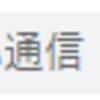 堀江貴文=ホリエモンがホリエモン祭りを決行する理由を考察してみた