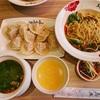 【台湾】安くて美味しい餃子のチェーン店!五花馬水餃館