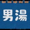 柳田征司(1989.6)助動詞「ユ」「ラユ」と「ル」「ラル」の関係