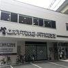 【ジム設備レビュー】エニタイム堺筋本町店に行ってきた