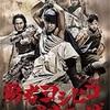 【山田孝之×光秀のスマホ】この組み合わせで思い出した、画期的ドラマのエポック作品。