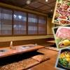 【オススメ5店】烏丸五条・京都駅周辺(京都)にある韓国料理が人気のお店
