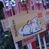 【中野・新井薬師】お正月の『パパブブレ』は骨キャンディサービス(笑)