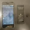 京都市左京区一乗寺大新開町よりiPhone5Sのバッテリー交換でご来店いただきました