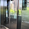 JR川崎駅から「東芝未来科学館」へのアクセス(行き方)