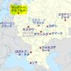 サッカーロシアワールドカップ3位決定戦の日程と放送!時差は?
