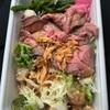 【青山グルメ】都内キッチンカー おいしいお弁当をテイクアウト