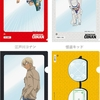 【グッズ】「名探偵コナン」 超クリアファイル 2018年7月頃発売予定