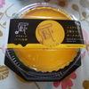プレシア PABLO監修ベイク&レア2層仕立てのチーズタルト