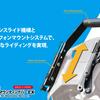 【新商品】NC750X専用のスマートフォンマウンティングバーEXが完成しました!【アドベンチャー】