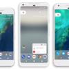 Google Pixel 2 :デザイン、スペック、機能、価格、現在わかっていること(8月27日更新)