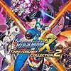 ロックマンX アニバーサリー コレクション 2 (【数量限定特典】「ロックマンX 歴代8大ボス 有効武器早見表2」 同梱)