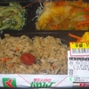 「かねひで」(大宮市場)の「じゅうしいグルクン弁当」 199(半額)+税円 #LocalGuides