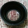 ニコンD3400研究(5)ニコン純正ワイドコンバーターNH-WM75