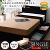 女性に人気 収納 家具 ベッド通販・ 収納機能付ベッド 【Kroos -クロース-】 シングル (フレームのみ)